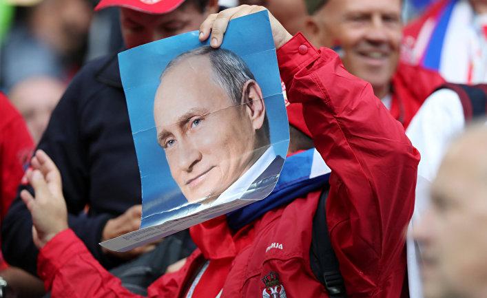 Фото президента России Владимира Путина в руках сербского болельщика во врема матча ЧМ