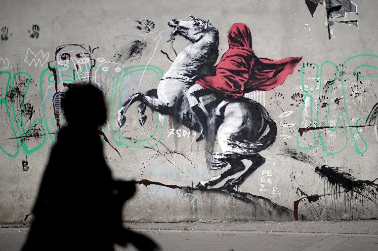 Одна из последних работ художника Бэнкси в Париже, Франция