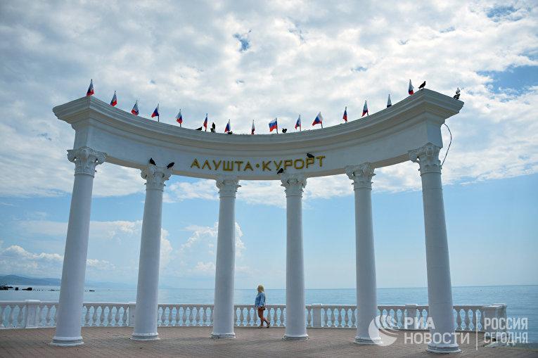 Ротонда в Алуште, Крым