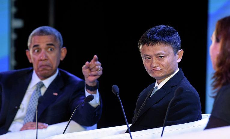 Основатель компании Alibaba Джек Ма и президент США Барак Обама на саммите АТЭС в Маниле