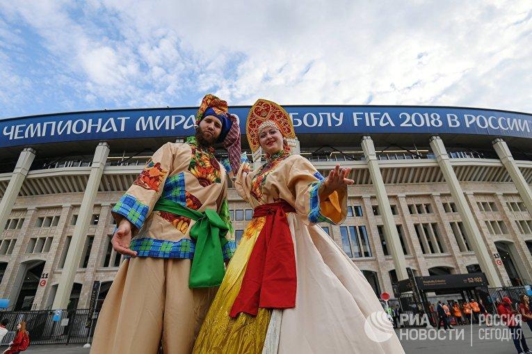 Болельщики на ЧМ в России