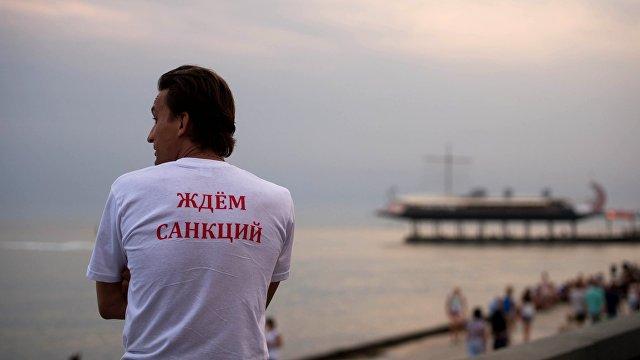 Le Huffington Post (Франция): эффективны ли антироссийские санкции, принятые в связи с делом Навального и Украиной?