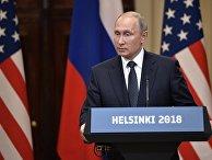 Президент РФ Владимир Путин на совместной с президентом США Дональдом Трампом пресс-конференции в Хельсинки