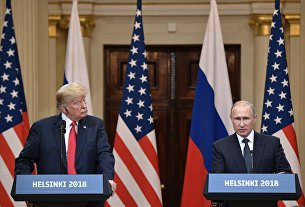 The New York Times (США): у Трампа и членов его команды, похоже, разные взгляды на политику в отношении России
