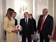 Президент РФ Владимир Путин и президент США Дональд Трамп с супругой Меланьей с мячом чемпионата мира 2018