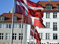 Флаги Дании в Копенгагене