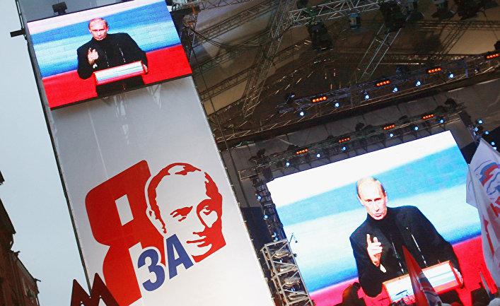 Многотысячная акция «Митинг победителей», приуроченная «Молодой гвардией» к победе «Единой России»