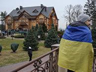 Резиденция бывшего президента Украины Виктора Януковича в Межигорье, Украина