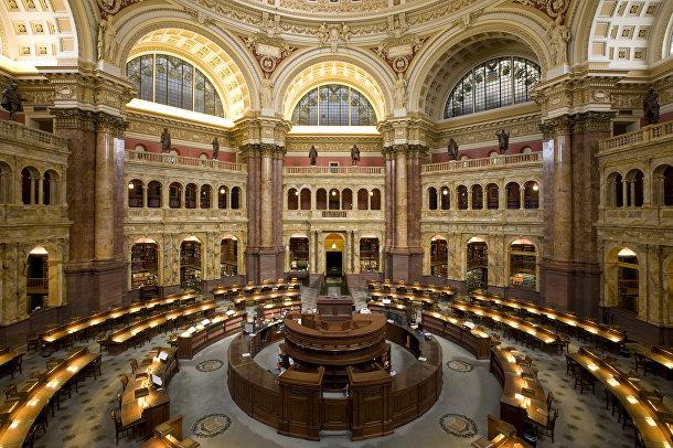 Главный читальный зал Национальной библиотеки США (Вашингтон)