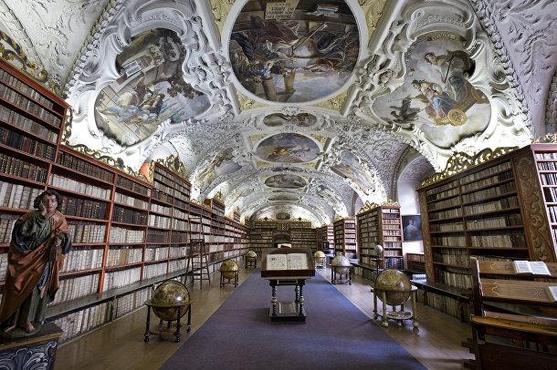 Библиотека Страговского монастыря, Прага