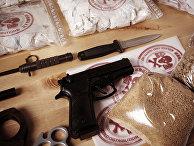 Наркотики и оружие