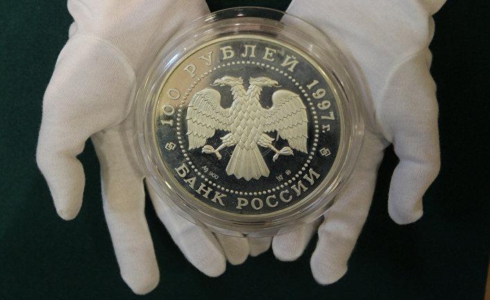 Музей Центробанка России