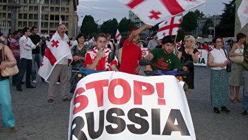Многотысячный митинг «Стоп Россия!»