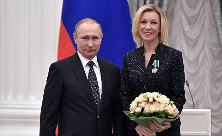Президент РФ В. Путин вручил государственные награды