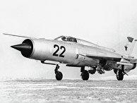 Советский истребитель МИГ-21