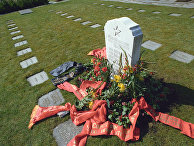 Памятник советским воинам, погибшим в Норвегии в годы второй мировой войны 1939-1945 гг