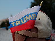 Акция протеста перед Белым домом в Вашингтоне, США