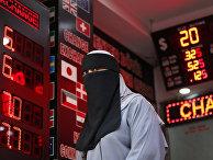Пункты обмена валют в Стамбуле, Турция