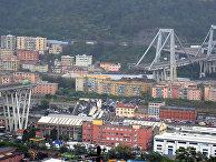 Обрушение моста в городе Генуя, Италия
