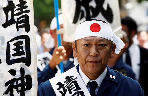 Шествие, посвященное 73-ей годовщине капитуляции Японии во Второй Мировой войне