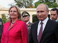 Президент РФ Владимир Путин и министр европейских, интеграционных и иностранных дел Австрии Карин Кнайсль