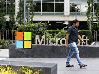 Офис компании Microsoft в Редмонде, штат Вашингтон