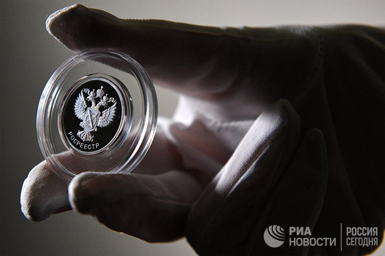 Банк России представил юбилейные монеты