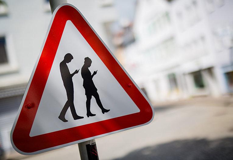 Предупреждающий знак у здания школы в Ройтлинген, Германия