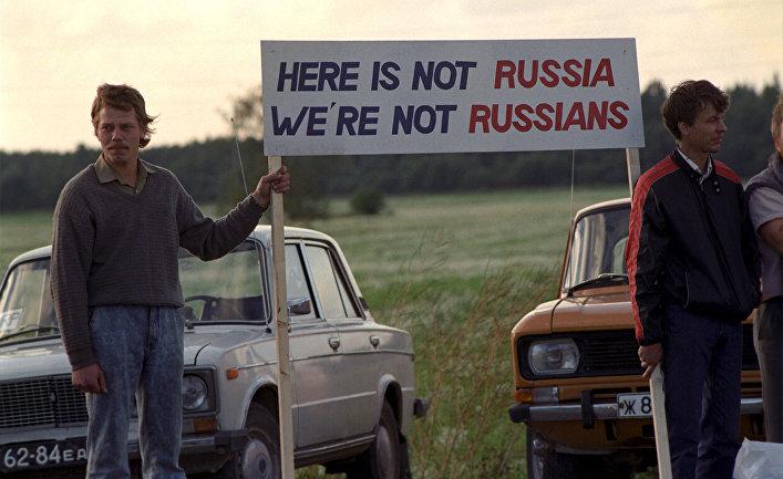 "Акция ""Балтийский путь"" 23 августа 1989 г"