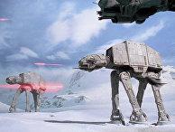 Кадр из фильма «Звёздные войны: Эпизод 5 – Империя наносит ответный удар»