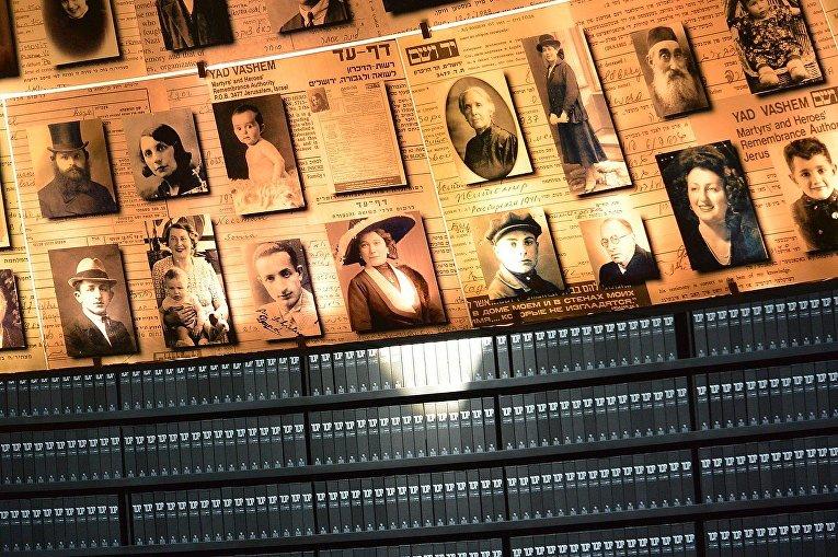 Израильский национальный мемориал Катастрофы и Героизма яд Вашем в Иерусалиме