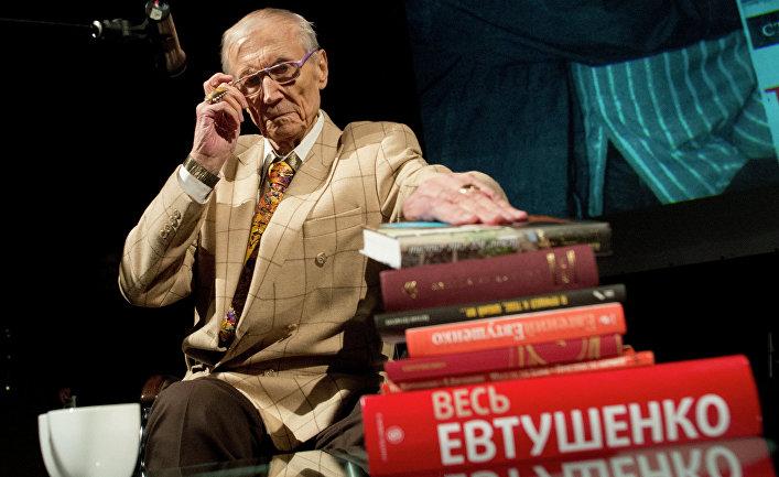 Творческий вечер поэта Евгения Евтушенко