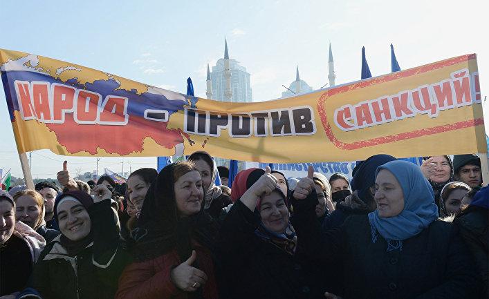 """Всероссийская акция """"Россия в моем сердце!"""""""