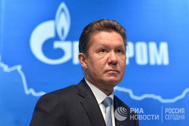 """Годовое собрание акционеров компании """"Газпром"""""""
