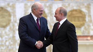 Рабочий визит президента РФ В. Путина в Белоруссию