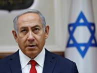 Биньямин Нетаньяху, премьер-министр Израиля
