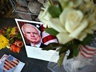 Цветы в память о покойном сенаторе США Джоне Маккейне