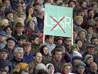 """Митинг общественно-политической организации Литвы """"Саюдис"""""""