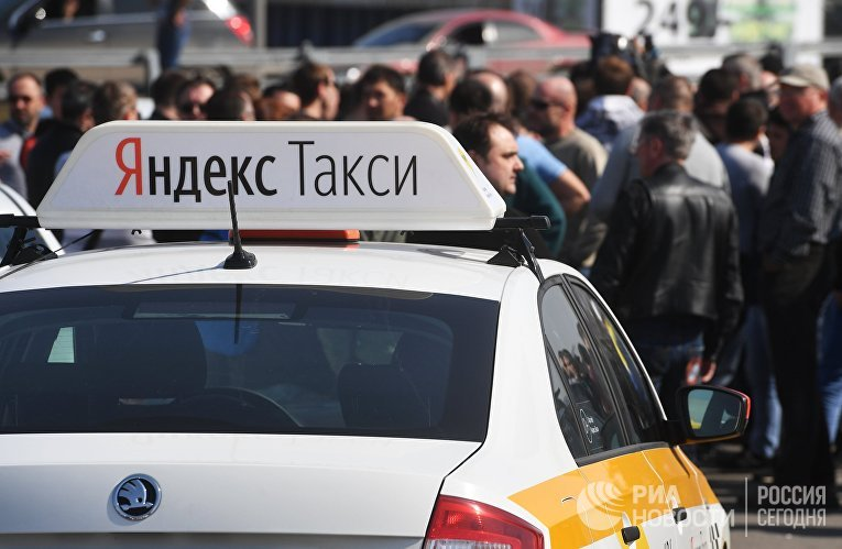 Всероссийская акция бойкота Яндекс.Такси