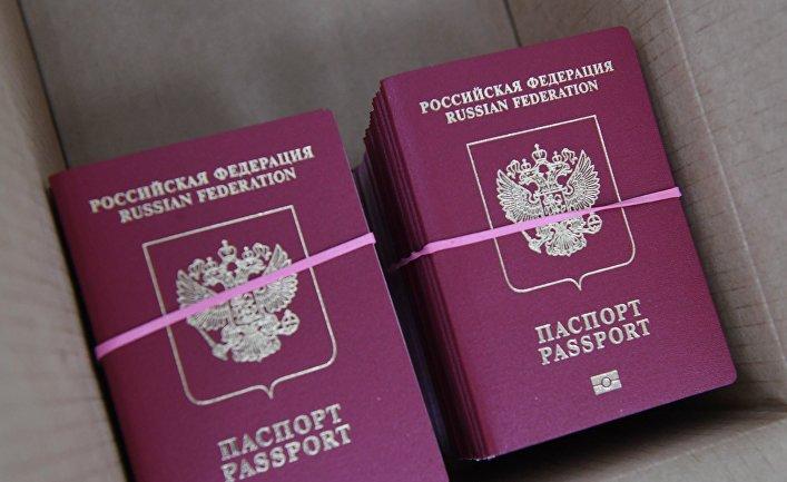 Московская типография Гознака