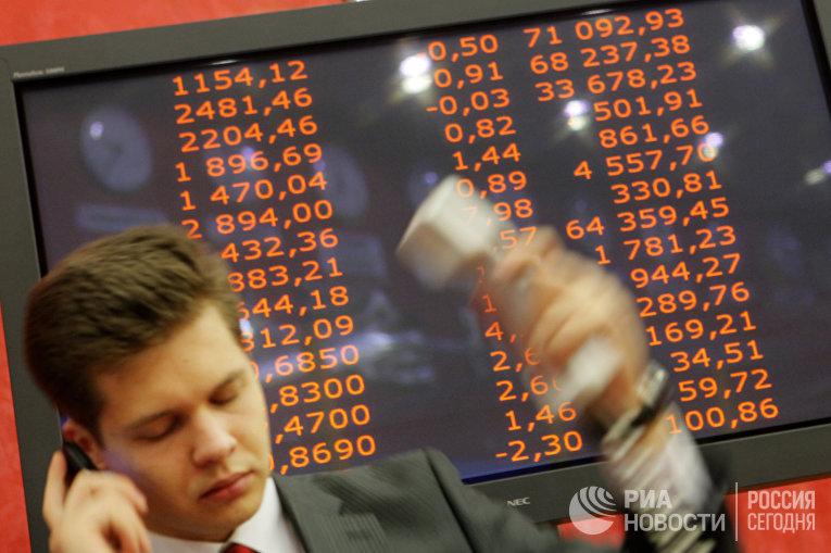 """Сотрудник """"Московской межбанковской валютной биржи"""""""