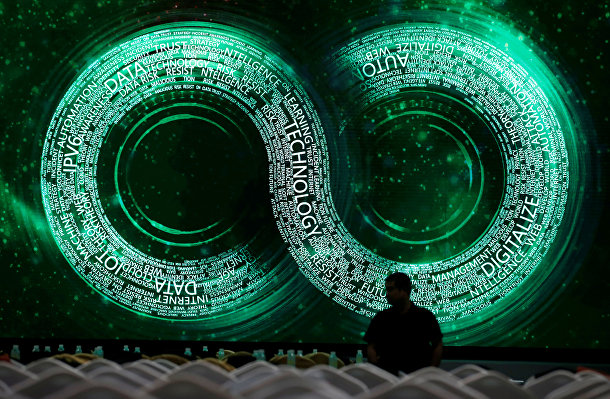 Конференция по интернет-безопасности в Пекине