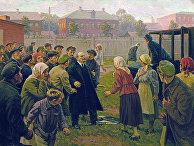 Репродукция картины Покушение на В.И.Ленина