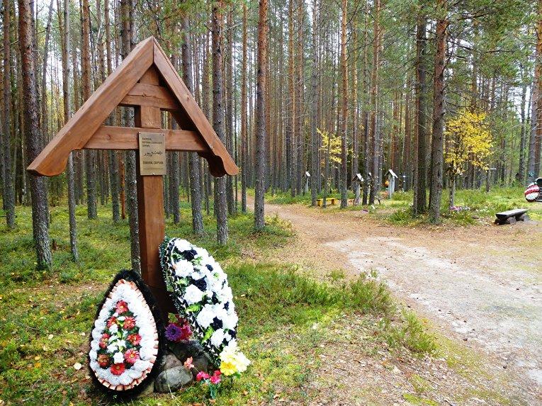 Памятный крест на месте массовых казней в урочище Сандормох вблизи г. Медвежьегорск, Республика Карелия.