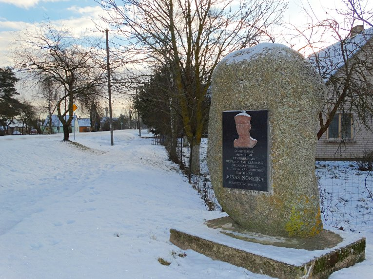 Памятный камень Йонасу Норейке