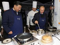 Рабочая поездка президента РФ В. Путина в Дальневосточный федеральный округ. День второй