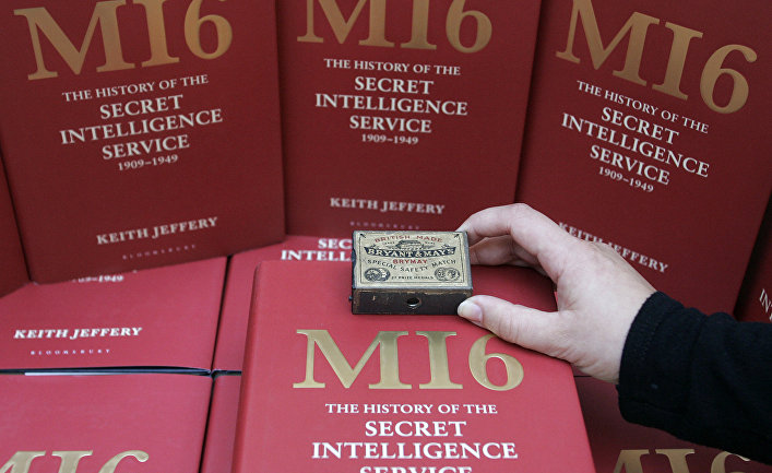 Презентация книги «История секретной разведывательной службы 1909-1949 годов»
