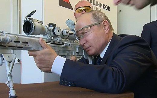 Путин показал навыки снайперской стрельбы