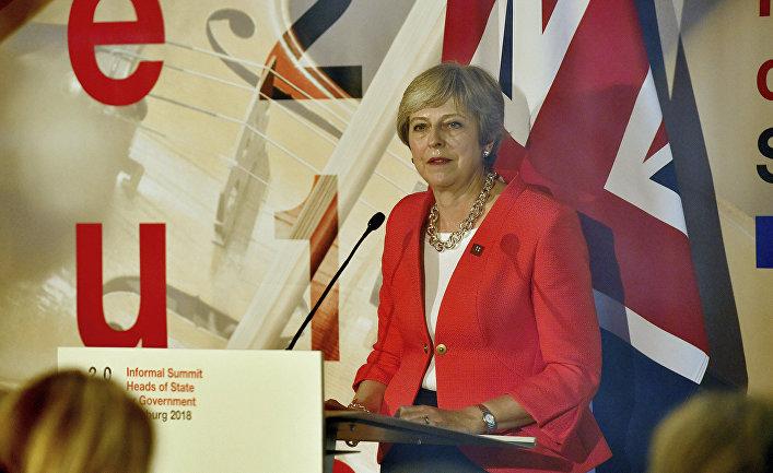 Премьер-министр Великобритании Тереза Мэй выступает в Зальцбурге