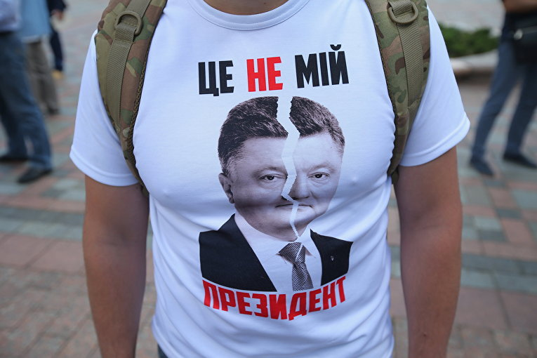 Футболка участника акции в Киеве с требованием проведения выборной реформы. 17 мая 2018